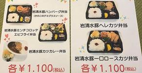 さぎり茶屋(御浜町)8/29〜店内通常営業