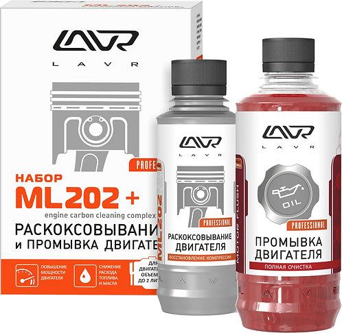Набор: Раскоксовывание двигателя LAVR МL202 (185 мл) + Промывка двигателя/LN2505