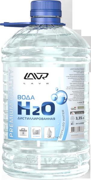 Вода дистиллированная LAVR Distilled Water, 3,35 л/Ln5002