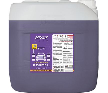 Автошампунь Portal Для портальных и тоннельных моек Auto Shampoo 22 кг/Ln2354