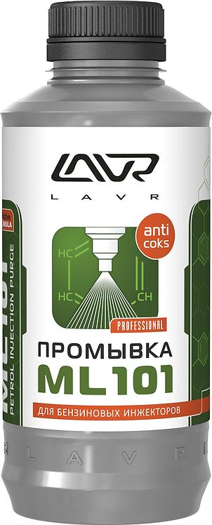 Промывка инжекторных систем LAVR ML101 Injection System Purge/LN2001
