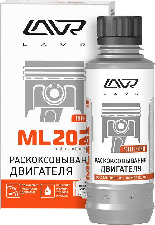 Раскоксовывание двигателя LAVR МL202 Anti Coks Fast, 185 мл/LN2502