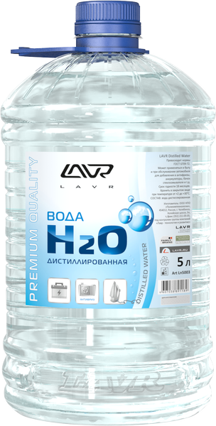 Вода дистиллированная LAVR Distilled Water, 5 л/Ln5003