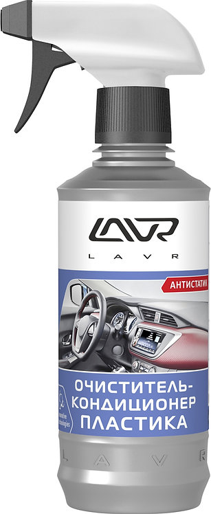 Очиститель-кондиционер пластика LAVR Cleaner & Conditioner/Ln1455