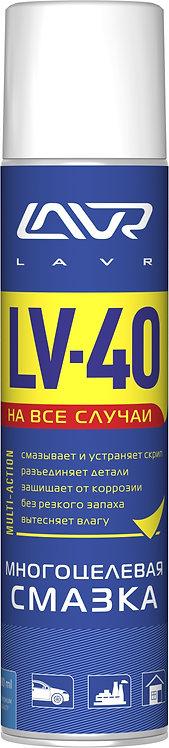 Многоцелевая смазка LAVR LV-40, 400 мл/Ln1485