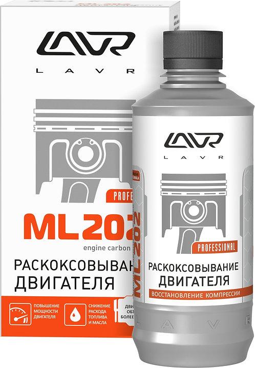 Раскоксовывание двигателя LAVR ML202 Anti Coks Fast, 330 мл/LN2504