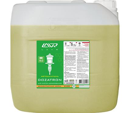 Автошампунь Dozatron Для систем дозирования Auto Shampoo Dozatron 23 кг/Ln2358