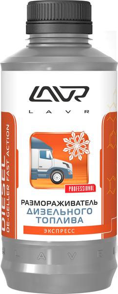 Размораживатель дизельного топлива LAVR Diesel de-geller fast action, 1 л/Ln2131