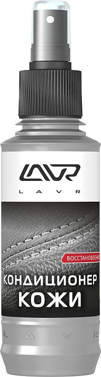 Восстанавливающий кондиционер для кожи LAVR/Ln1471-L