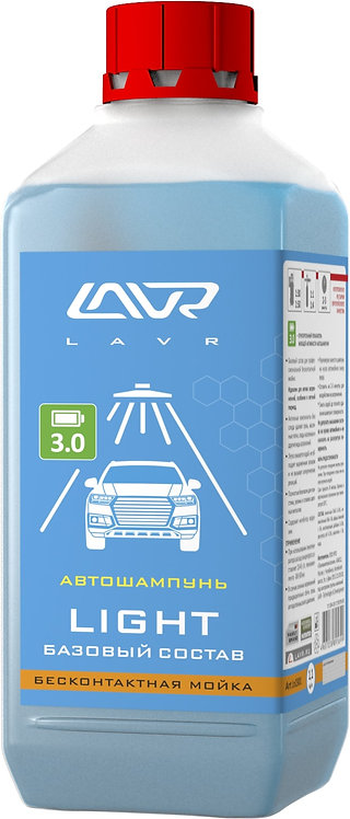 Автошампунь Light Базовый состав Auto Shampoo Light 1,1 кг/LN2301