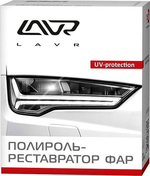 Полироль-реставратор фар LAVR Polish Restorer Headlights/LN1468