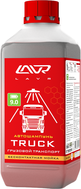 Автошампунь Truck Для грузового транспорта Auto Shampoo Truck 1,2 кг/LN2346