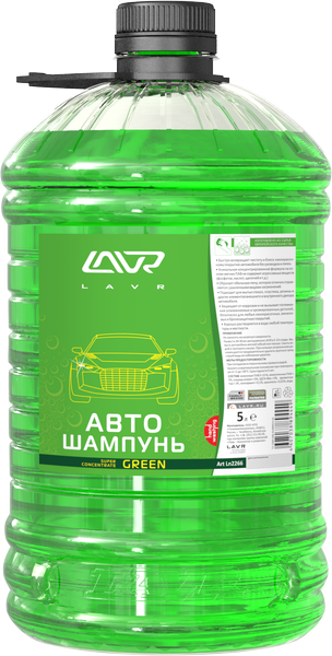 Автошампунь-суперконцентрат LAVR Auto Shampoo Super Concentrate Green/Ln2266
