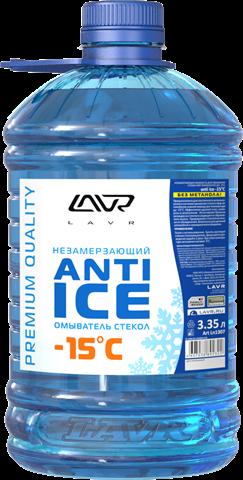 Незамерзающий омыватель стекол LAVR Anti Ice -15°C/Ln1313