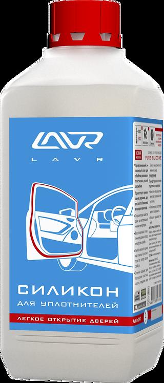 Силикон для уплотнителей LAVR Pure silicone, 1л. / ln2247