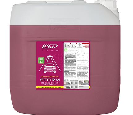 Автошампунь Storm Повышенная пенность Auto Shampoo Storm 24,6 кг/Ln2339