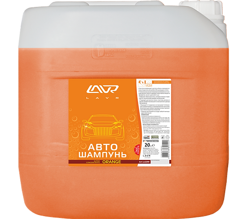 Автошампунь-суперконцентрат LAVR Auto Shampoo Super Concentrate Orange/Ln2299