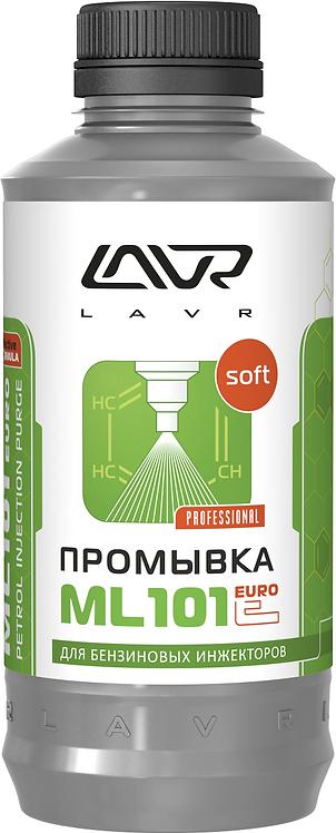 Промывка инжекторных систем LAVR ML101 EURO/Ln2007