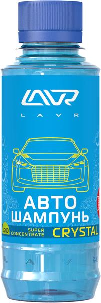 Автошампунь-суперконцентрат LAVR Auto Shampoo Crystal, 185 мл/Ln2207