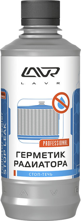 Герметик радиатора «Стоп-течь» LAVR Radiator Sealer Stop Leak/Ln1105