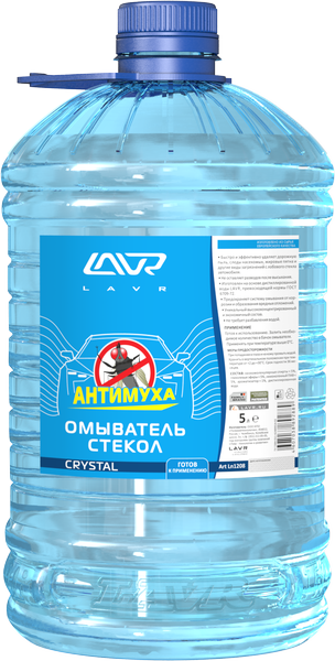 Омыватель стекол LAVR Crystal/Ln1208