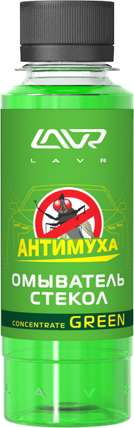 Омыватель стекол LAVR Glass Washer Anti Fly Concentrate Green/Ln1220