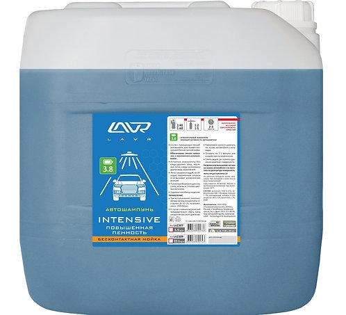Автошампунь Intensive Повышенная пенность Auto Shampoo Intensive 22,1 кг/Ln2309