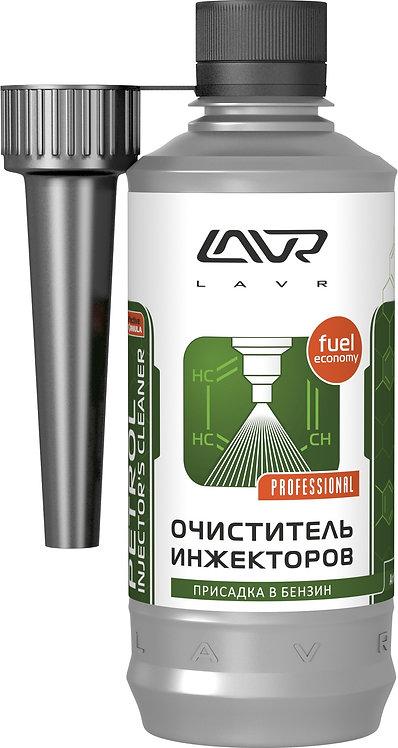 Очиститель инжекторов LAVR Injector Cleaner Petrol, присадка в бензин/Ln2109