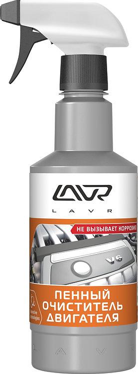 Пенный очиститель двигателя LAVR foam motor cleaner/Ln1508