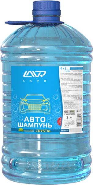 Автошампунь-суперконцентрат LAVR Auto Shampoo Crystal, 5л/Ln2219