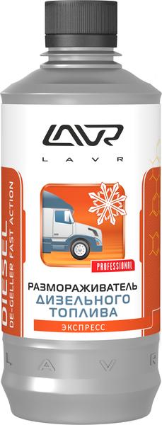 Размораживатель диз-ого топлива LAVR Diesel de-geller fast action, 450 мл/Ln2130