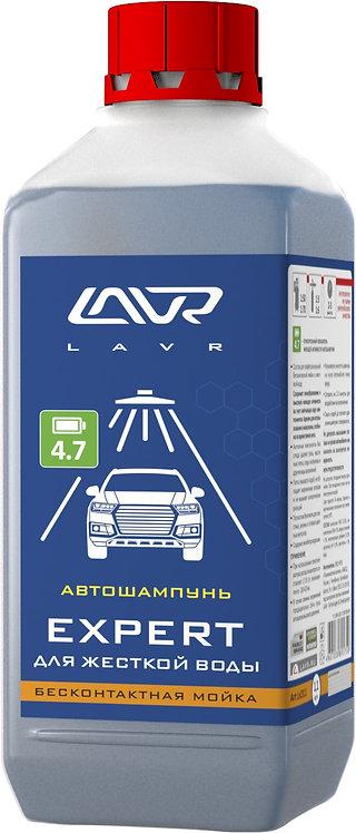 Автошампунь Expert Для жесткой воды Auto Shampoo Expert 1,1 кг/LN2311