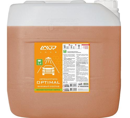 Автошампунь Optimal Базовый состав Auto Shampoo Optimal 23,3 кг/Ln2319