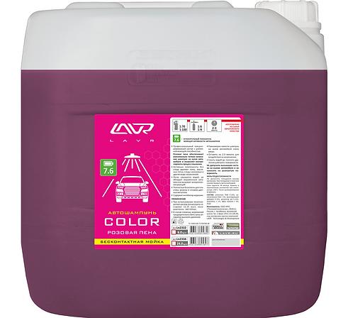 Автошампунь Color Розовая пена Auto Shampoo Color 24 кг/Ln2334