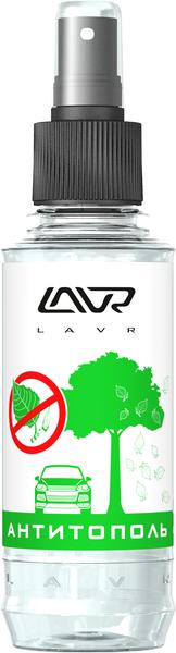 Антитополь LAVR Anti Poplar No Scratch Effect/Ln1423