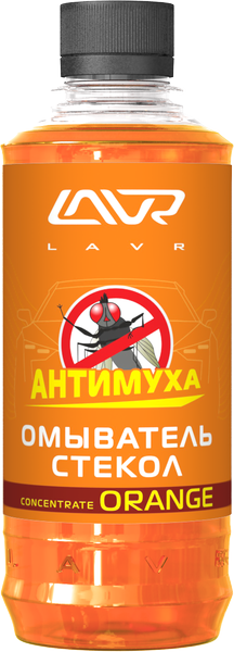 Омыватель стекол LAVR Glass Washer Anti Fly Concentrate Orange/Ln1216