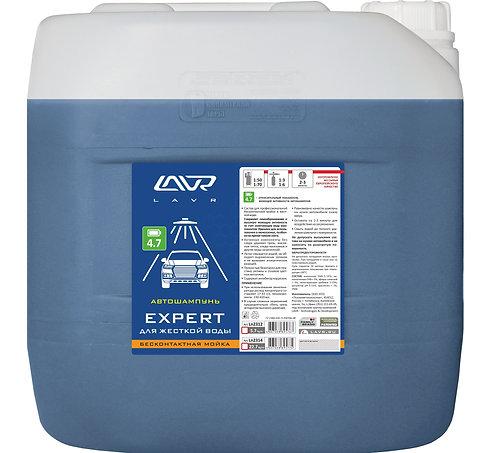 Автошампунь Expert Для жесткой воды Auto Shampoo Expert 22,7 кг/Ln2314