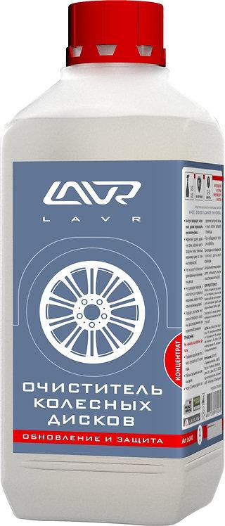 Очиститель колесных дисков LAVR Wheel Disk Cleaner концентрат/LN1441