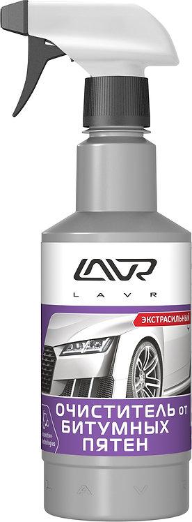 Очиститель от битумных пятен LAVR Anti Bitumen Ultra Effective/Ln1403