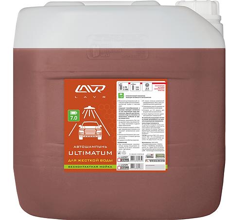 Автошампунь Ultimatum Для жесткой воды Auto Shampoo Ultimatum 23,6 кг/Ln2329