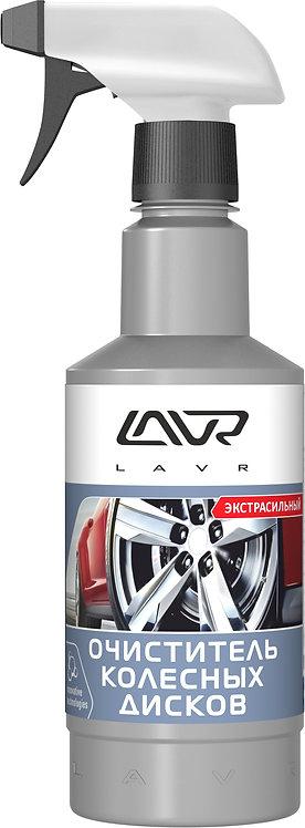 Очиститель колесных дисков LAVR Wheel Disk Cleaner Universal/LN1440