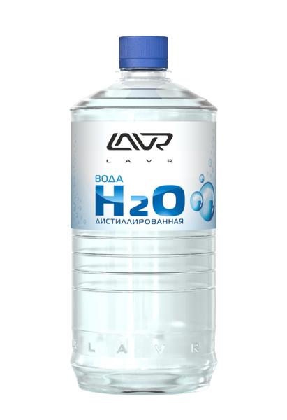 Вода дистиллированная LAVR Distilled Water 1литр/Ln5001