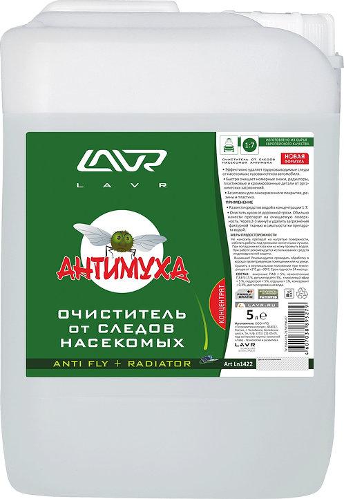 Очиститель от следов насекомых Антимуха LAVR Anti Fly Cleaner/Ln1422