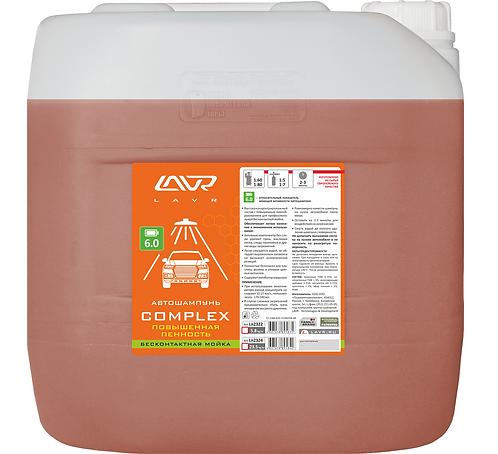 Автошампунь Complex Повышенная пенность Auto Shampoo Complex 23,5 кг/Ln2324