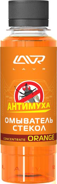Омыватель стекол LAVR Glass Washer Anti Fly Concentrate Orange/Ln1215