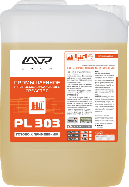 Нагаросмолоудаляющее средство LAVR PL-303, 5 л/ PL1518