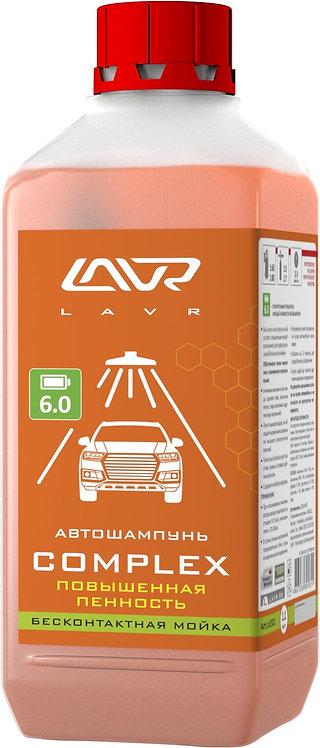 Автошампунь Complex Повышенная пенность Auto Shampoo Complex 1,1 кг/LN2321