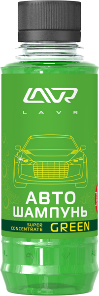 Автошампунь-суперконцентрат LAVR Auto Shampoo Super Concentrate Green/Ln2263