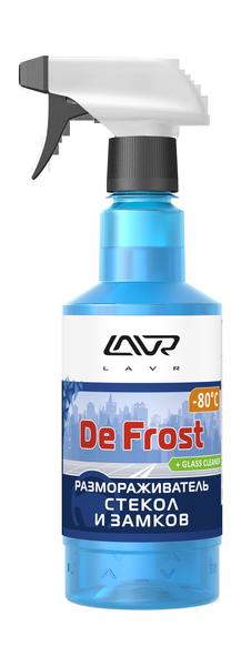Универсальный размораживатель стекол и замков LAVR Universal Defroster/Ln1302-L