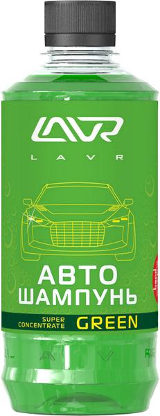 Автошампунь-суперконцентрат LAVR Auto Shampoo Super Concentrate Green/Ln2264